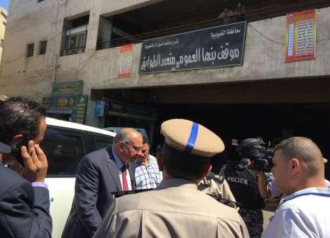 مدير أمن القليوبية يتفقد مواقف بنها لمتابعة الالتزام بالتعريفة الجديدة