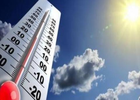 «الأرصاد»: انخفاض درجات الحرارة.. وسقوط أمطار على المحافظات