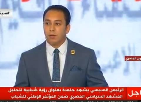 شباب البرنامج الرئاسي: ثورة يناير حراك شعبي خرج فيه جميع أطياف الشعب