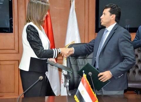 بروتوكول تعاون بين وزارتي الشباب والهجرة للاهتمام بالمصريين في الخارج