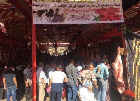 محافظ الشرقية: إقبال كثيف من المواطنين على معرض عيد الأضحى بالزقازيق