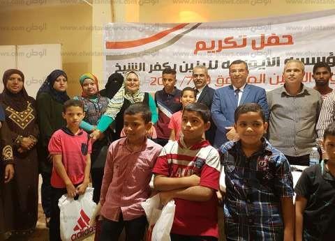 بالصور| مستقبل وطن بكفر الشيخ يكرم 39 يتيما بالمؤسسة الإيوائية للبنين