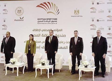 بنك مصر يطلق أول صندوق استثمار خيرى لدعم نهضة الرياضة المصرية