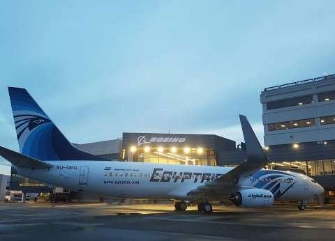 مصر للطيران: إرسال طائرة بديلة لعودة ركاب رحلة أسوان