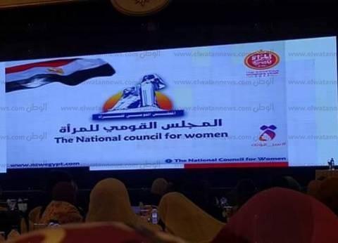 ندوة لتحفيز المواطنين على المشاركة في الانتخابات الرئاسية بالفيوم