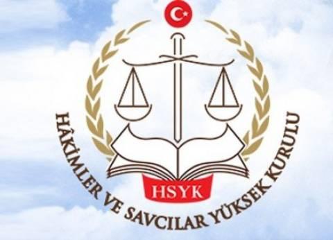عاجل| تسريح 2745 قاضيا في تركيا عقب فشل الانقلاب