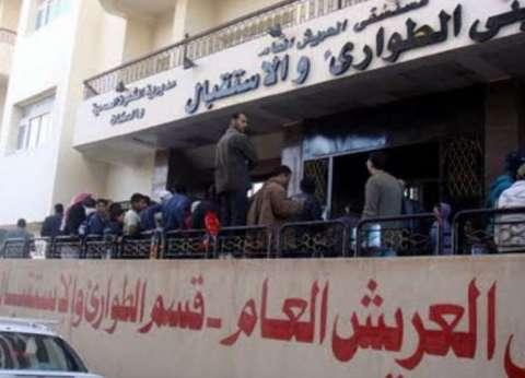 """""""صحة شمال سيناء"""" تطلق حملة تطعيم ضد شلل الأطفال 24 فبراير"""