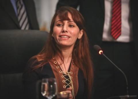 النائبة دينا عبدالعزيز: سنهزم الإرهاب بالابتسامة والإرادة