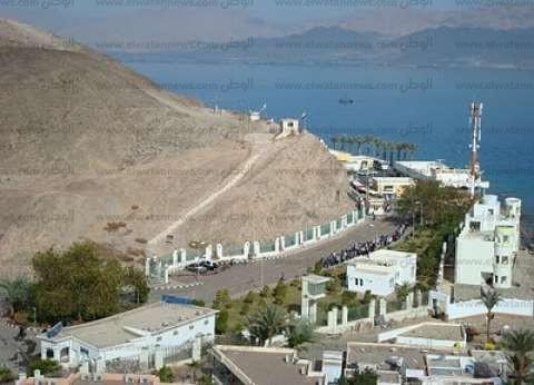 """مسؤول إسرائيلي: """"البنك الدولي"""" يدرس إقامة جسر بين """"إيلات والعقبة"""" بترحيب مصري"""
