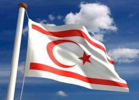 قبرص التركية: مستعدون للحوار مع الشطر الرومي حول عمليات التنقيب