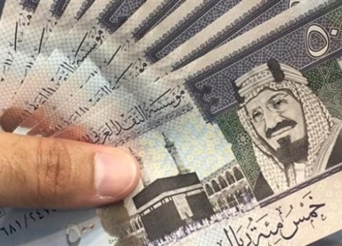 سعر الريال السعودي اليوم الإثنين 8-7-2019 في مصر