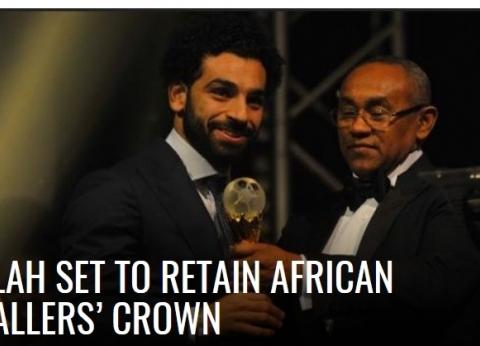 محافظ الغربية يهنئ صلاح بجائزة أفضل لاعب إفريقي 2018