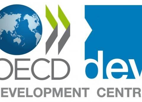 """OECD"" تشيد بجهود الإصلاح الإقتصادي في مصر"