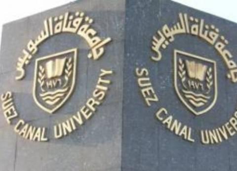 """جامعة قناة السويس ترصد 700 ألف جنيه للأنشطة الطلابيية بـ""""نصف العام"""""""