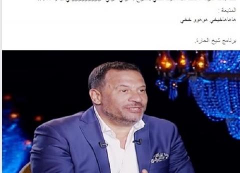 """ماجد المصري يعرب عن سعادته ببدء عرض مسلسل """"بحر"""""""