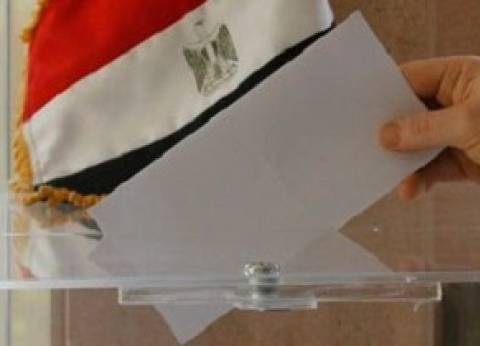 السفارة والقنصلية المصرية بفرنسا تفتحان أبوابهما أمام الناخبين لليوم الثاني