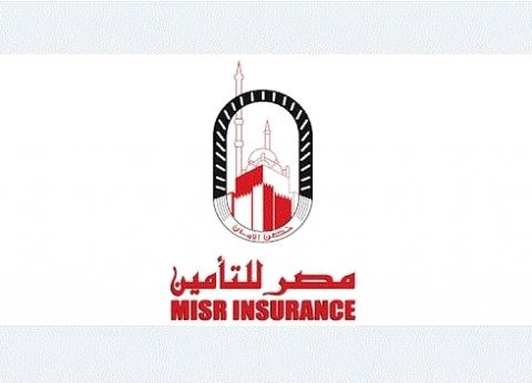"""""""مصر للتأمين"""" تفتح باب التدريب الصيفي لطلاب الجامعات.. اعرف التفاصيل"""