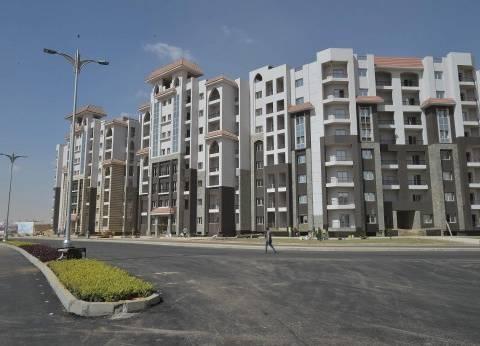 «الإسكان» تفتح باب حجز وحدات «العاصمة الإدارية» اليوم.. و«دار مصر» فى سبتمبر