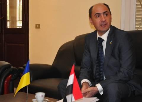 سفير أوكرانيا: مستعدون للتعاون العسكري مع مصر