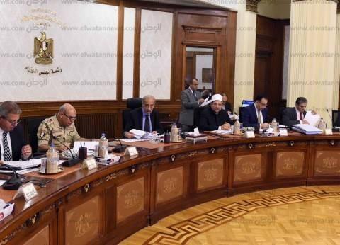 """""""الوزراء"""" يوافق على توفيق أوضاع 166 كنيسة ومبنى"""