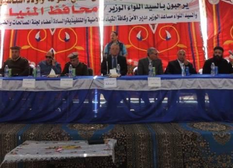 الأمن العام ينجح في تسوية خصومة ثأرية في المنيا