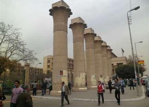 انطلاق مسابقة تصنيع سيارات كهربائية بمشاركة 13 جامعة مصرية