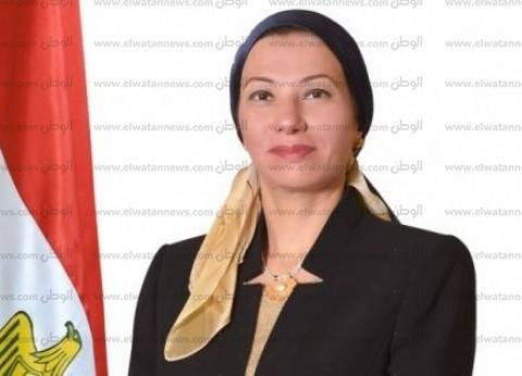 وزيرة البيئة تنعى ضحايا حريق محطة مصر