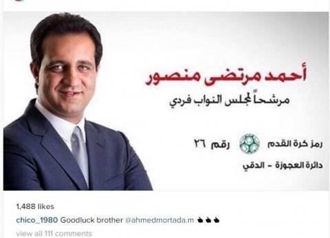 """أحمد مرتضى لـ""""CBC"""": الإعادة ممكنة بين كل مرشحي الدقي.. والمنافسة الأكبر مع عبدالرحيم علي"""