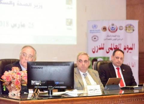 """""""الصحة"""": خطة استراتيجية للقضاء على مرض الدرن في مصر بحلول عام 2030"""