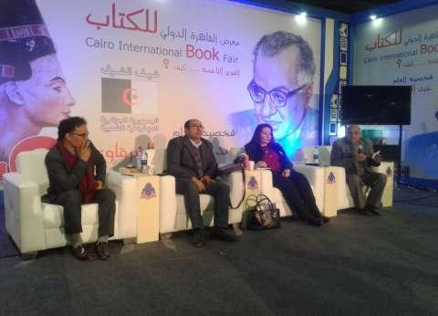 """انتقادات لتأخر متحف محفوظ في """" ندوة معرض الكتاب"""".. و""""الوطن"""" تعيد نشر """"عاش ليروي"""""""