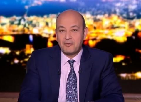 """عمرو أديب لـ""""علاء مبارك"""":""""مش واحد رد سجون زيك هيعلمنا الأدب"""""""