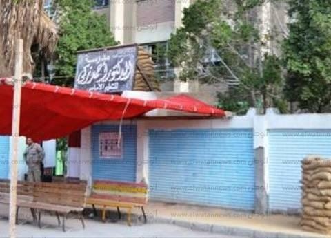 مدير أمن الدقهلية: تأمين المقرات الانتخابية في المحافظة بالتنسيق مع الجيش
