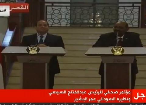 """""""المصرية - السودانية"""" يترأسها السيسي والبشير.. علاقات الشقيقين تتطور"""