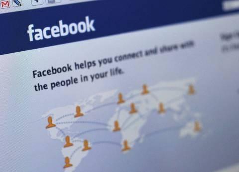 """""""الاتصالات"""" توضح صحة تدشين """"فيسبوك"""" مصري"""