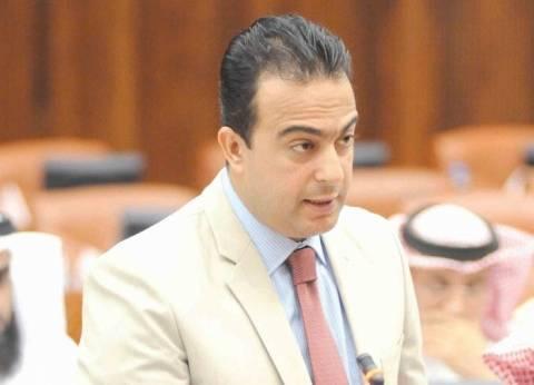 البحرين تتجه لتقديم شكاوى ضد قطر بمجلس الأمن لارتكابها جرائم حرب بـ«المنامة»