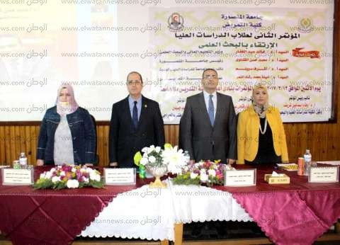 بالصور| افتتاح المؤتمر الثاني للبحث العلمي بكلية التمريض جامعة المنصورة