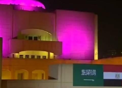 بث مباشر| لحظة وصول السيسي وبن سلمان دار الأوبرا لحضور عرض مسرحي