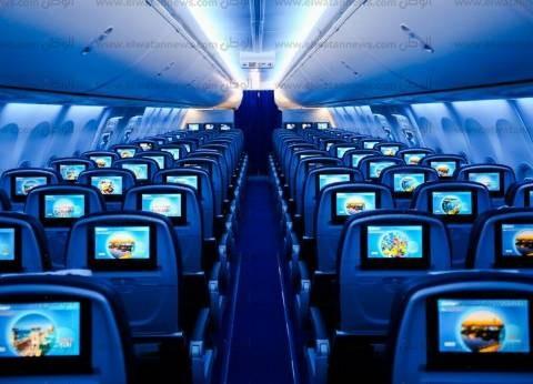 مصر للطيران تسير رحلتين يوميًا إلى لندن بأسعار تنافسية