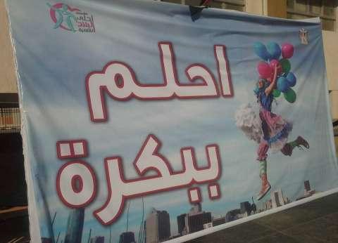 """رئيس """"الأسمرات"""": وزارة الشباب لها دور كبير في خدمة أطفال الحي وأمهاتهم"""
