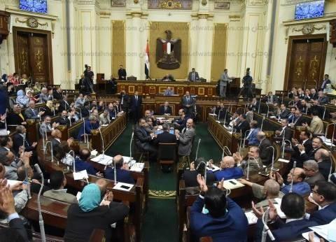 «الوطن» تنشر جدول أعمال أولى جلسات البرلمان في دور الانعقاد الثالث
