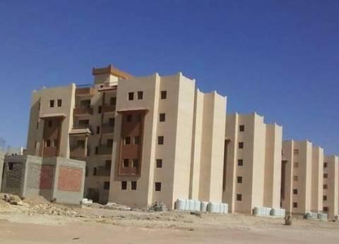 محافظ البحر الأحمر يطالب الانتهاء من مشروع الإسكان الاجتماعيبالغردقة