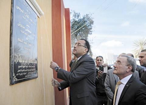 «مدبولى»: انتهاء حجز الإسكان الاجتماعى غير المدعوم بـ19 محافظة