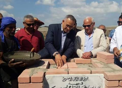 """محافظ بورسعيد ونائب وزير """"الإسكان"""" يضعان حجر أساس لإنشاء 352 حظيرة"""