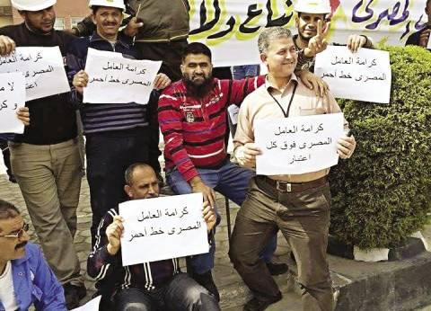 إضراب عمال «سنمار للكيماويات» للمطالبة بـ«السلامة البيئية»