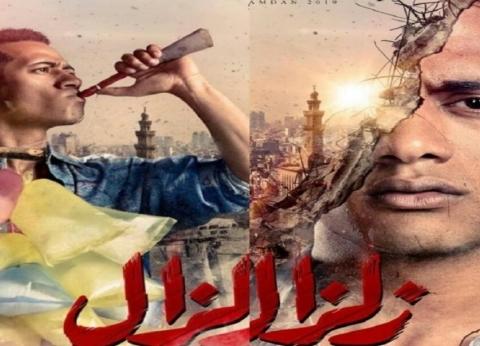 "مستشهدا بـ""جوجل"".. محمد رمضان يبرز تصدر ""زلزال"" مسلسلات رمضان"