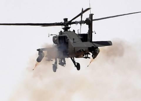 التحالف العربي: السعودية اعترضت صاروخا باليستيا أطلق من اليمن