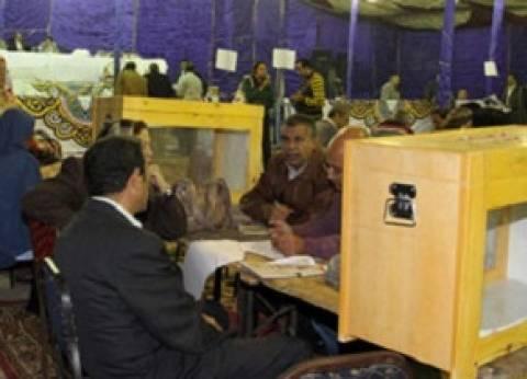 """1168 قاضيا يشرفون على انتخابات """"النواب"""" في أسيوط"""