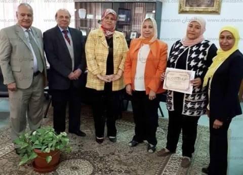 """""""المصرية لجودة الرعاية الصحية"""" تكرم أساتذة تمريض جامعة قناة السويس"""