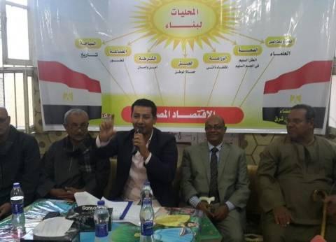 """بيان عاجل من """"برلمانية مستقبل وطن"""" لرئيس الحكومة و3 وزراء بشأن انفجار """"البطرسية"""""""