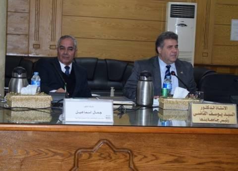 لجنة لمراجعة النقص في أعضاء هيئة التدريس ومعاونيهم بكليات جامعة بنها